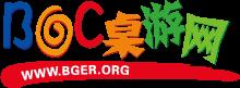 BGC桌游网